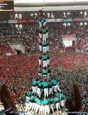 مسابقه برجهای انسانی در اسپانیا (عکس)