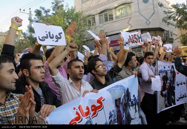 راهپیمایی مهابادی ها در حمایت از مردم کوبانی (عکس)