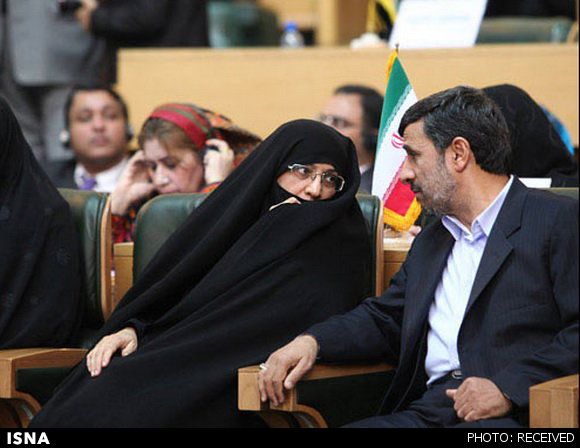 همسران رؤسای جمهور ایران (+عکس)