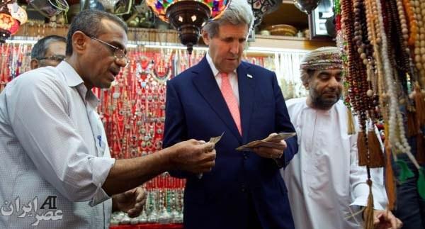 جان کری در بازار سنتی عمان (عکس)