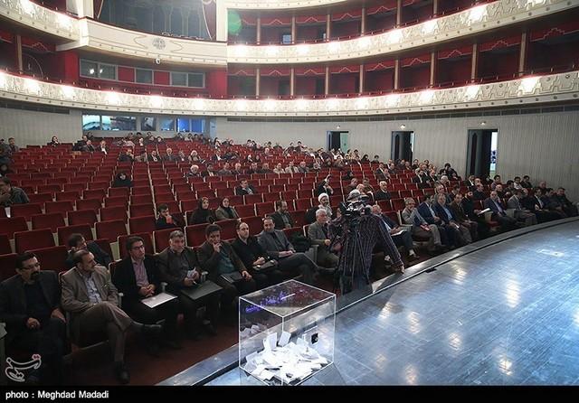 انتخابات هیئت نظارت بر مطبوعات (عکس)