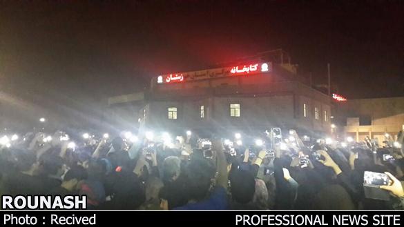 تجمع گرامیداشت پاشایی در شهرهای مختلف/ دستگیری چند نفر در مشهد