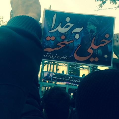 گزارش خبرنگار عصرایران از مراسم تشییع مرتضی پاشایی