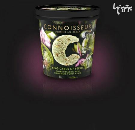 بستنی با طعم کوروش کبیر! (+عکس)