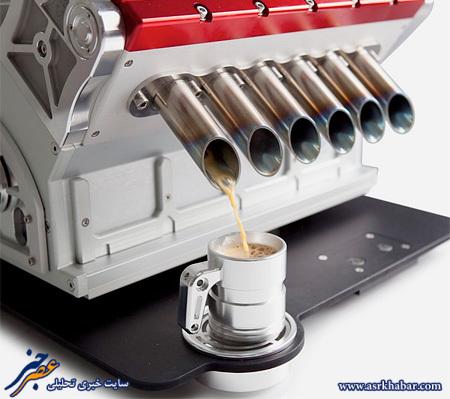 سیلندر قهوه