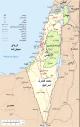 سوئد، دولت فلسطین را به رسمیت شناخت