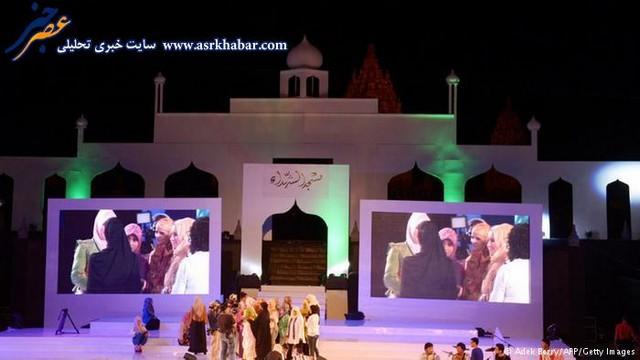 مراسم دختر شایسته جهان اسلام (+عکس)