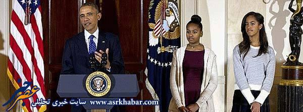 انتقاد شدید یک نماینده از بی کلاس بودن لباس دختران اوباما (+عکس)