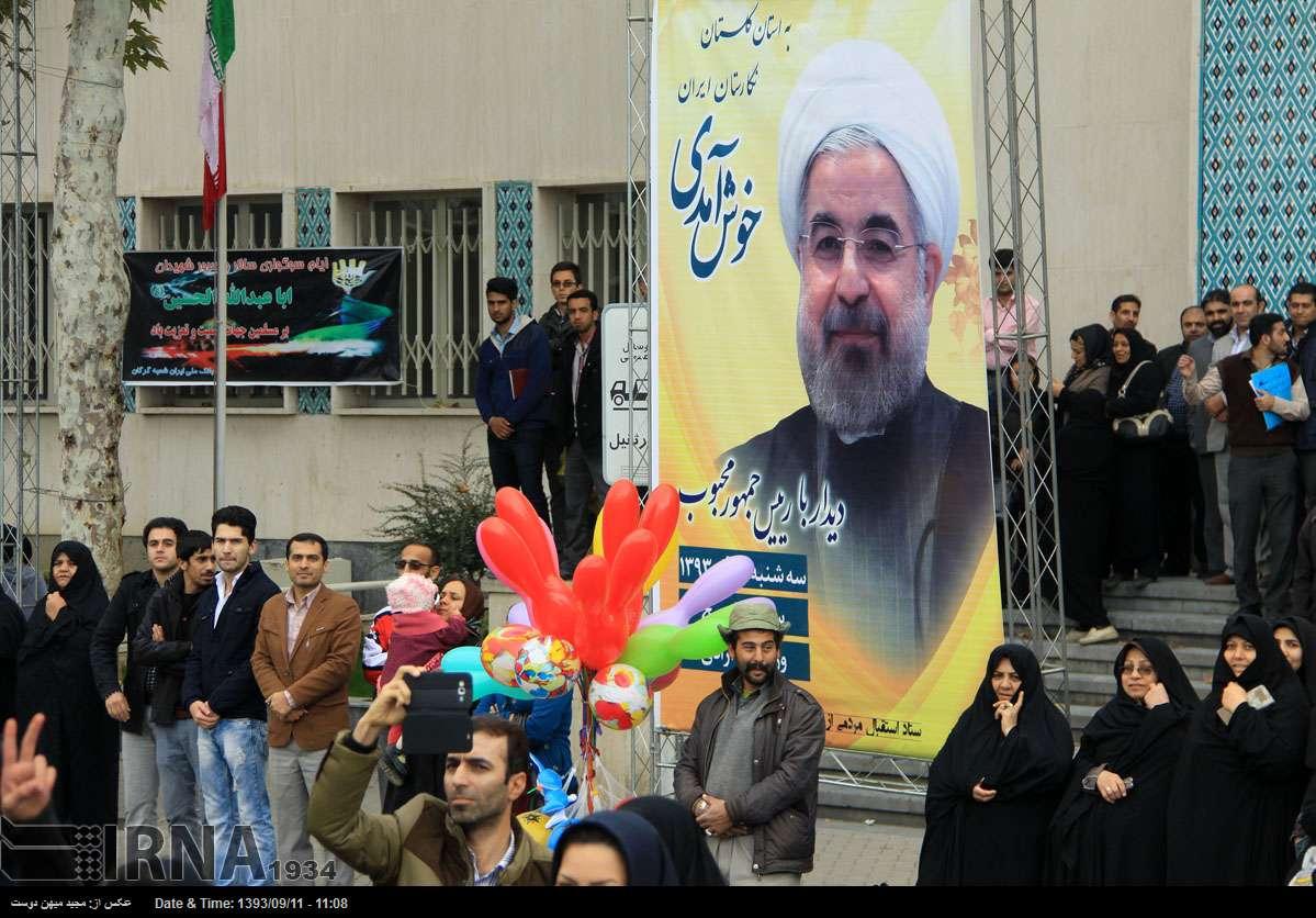 روحانی  وارد استان گلستان شد (+عکس)