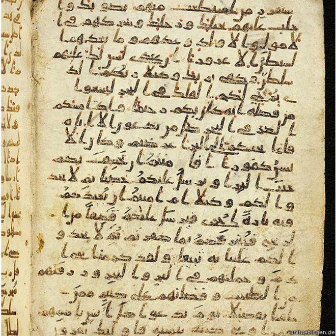 قدیمی ترین قرآن جهان در آلمان نگهداری می شود(عکس)