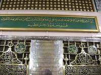 آخرین ساعات حیات پیامبر گرامی اسلام به روایت زرین کوب