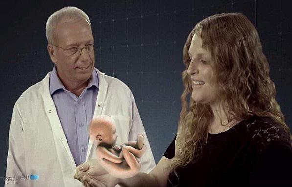 تحول در تصویربرداری پزشکی با هولوگرام سهبعدی+تصاویر