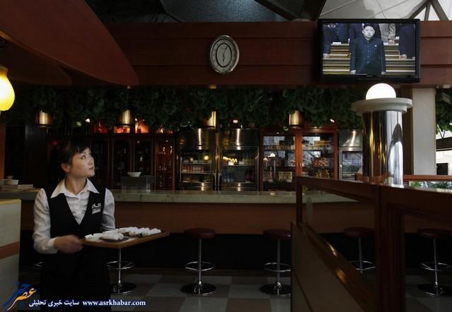 زنان کره شمالی این شکلی هستند (عکس)