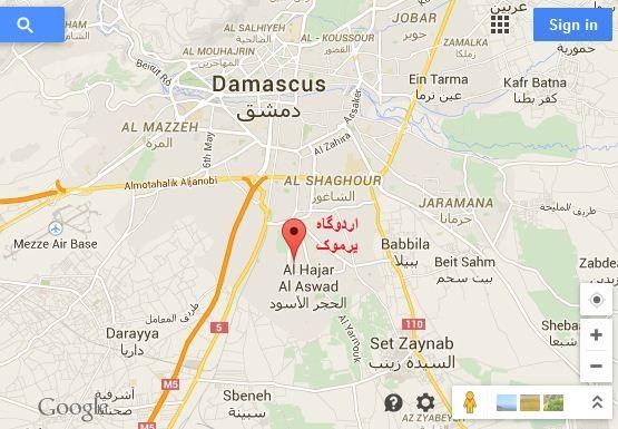 داعش به دمشق رسید/ اردوگاه یرموک دمشق در کنترل داعش