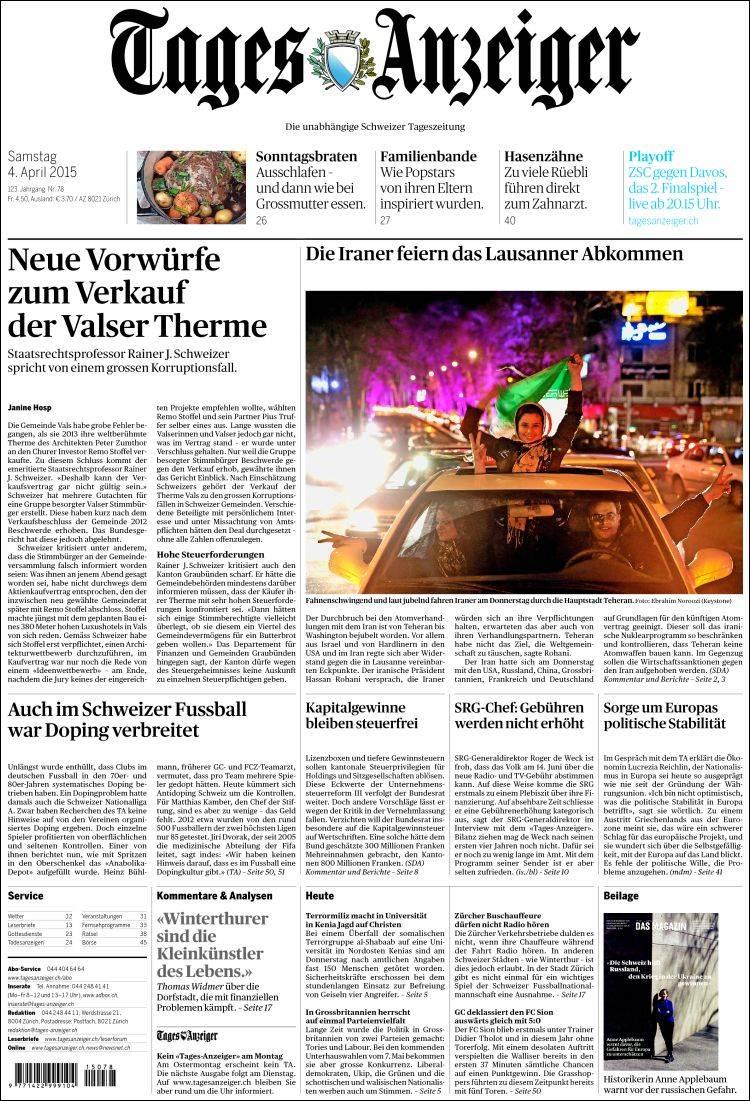 بازتاب شادی هسته ای مردم ایران در روزنامه های جهان (+عکس)