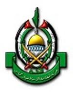 حماس: حمایت قاطع از حمله عربستان به یمن