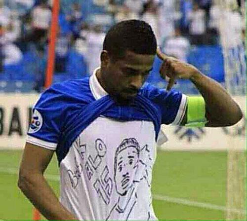 ماجرای شادی پس از گل بازیکن عربستانی