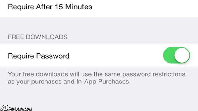 7 ویژگی در iOS 8.3 که پیشتر شاهد نبودیم