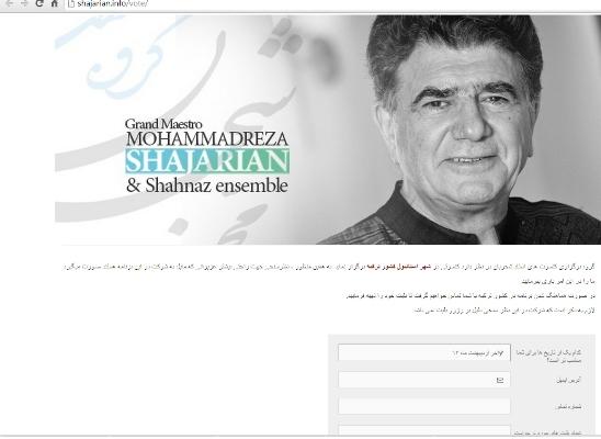 ممنوعیت کنسرت شجریان، ایرانیها را به ترکیه کشاند