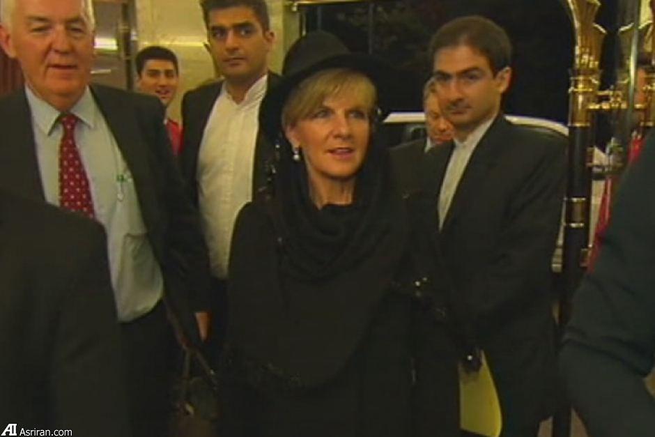 حجاب وزیر مهاجرت استرالیا هنگام ورود به تهران (+عکس)