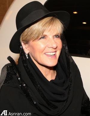 حجاب وزیر خارجه استرالیا هنگام ورود به تهران (+عکس)