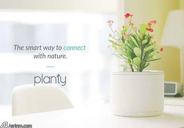 پرورش گیاهان به روشی هوشمند با