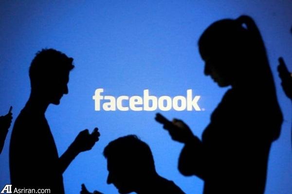 4 اثر روانی منفی استفاده بیش از حد از فیسبوک
