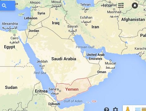 آغاز دخالت نظامی عربستان سعودی در یمن