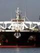 بلومبرگ: 35 میلیون بشکه نفت ذخیره ایران آماده فروش پس از رفع تحریم ها