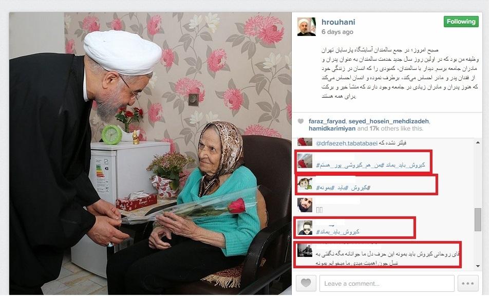 هجوم حامیان کی روش به صفحه رییس جمهور در اینستاگرام و...