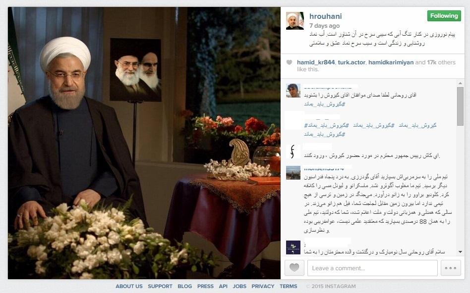 هجوم حامیان کی روش به صفحه رییس جمهور در اینستاگرام و...(عکس)
