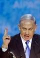 نتانیاهو: توافق هسته ای بدتر از آن است که فکر می کردیم/  محور ایران - لوزان - یمن خطرناک است