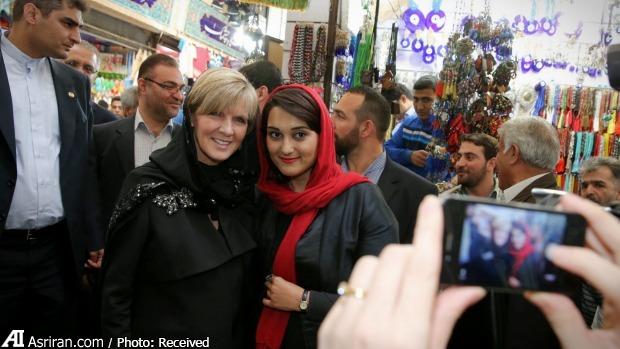 استرالیایی ها می توانند برای تعطیلات به ایران بیایند
