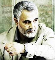 حاج قاسم سلیمانی؛ برند شمایلی