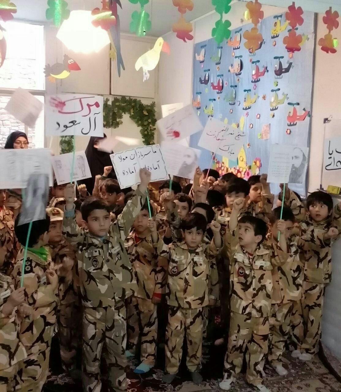 مهدکودکی در مشهد و تظاهرات کودکان به عربستان (عکس)