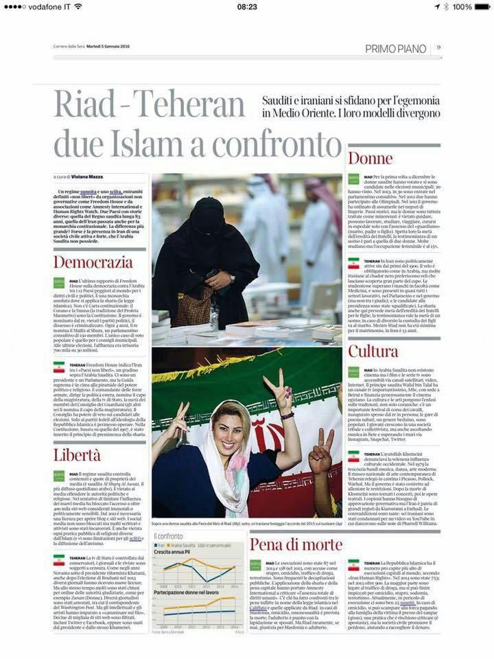 مقایسه ایران و عربستان در روزنامه ایتالیایی کوریره دلاسرا (+عکس)
