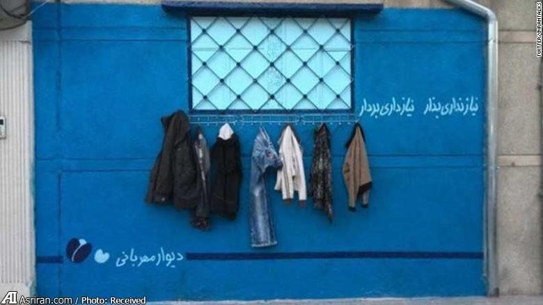 بازتاب دیوار های مهربانی ایران در جهان (+عکس)