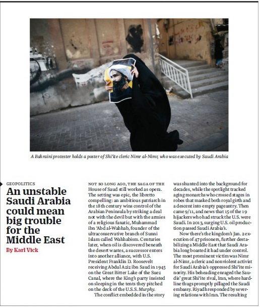 جلد جدید «تایم»/ مخاطرات عربستان برای خاورمیانه