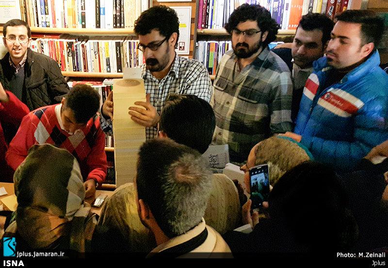 سورپرایزشدن عادل در خیابان کریمخان (+عکس)