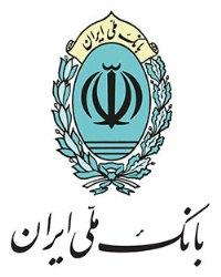 حشمت اله حسینی سرپرست اداره کل روابط عمومی بانک ملی شد