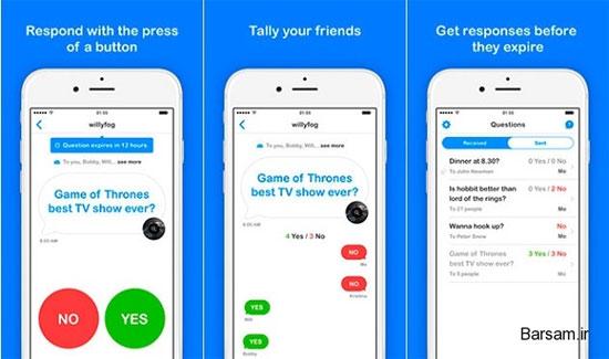 با عجیبترین نرم افزارهای پیام رسان آشنا شوید!