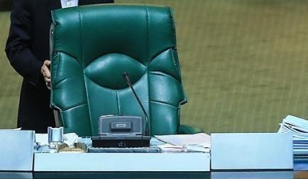 2 مجلس و 9 رئیس