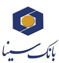 افتتاح سپرده قرض الحسنه پس انداز در بانک سینا