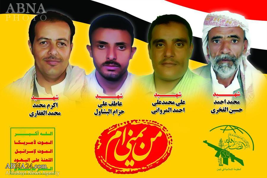 تشییع پیکر 4 شهید یمنی در آمل (+پوستر)