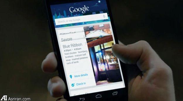 معرفی یک ویژگی اندرویدی جدید توسط گوگل
