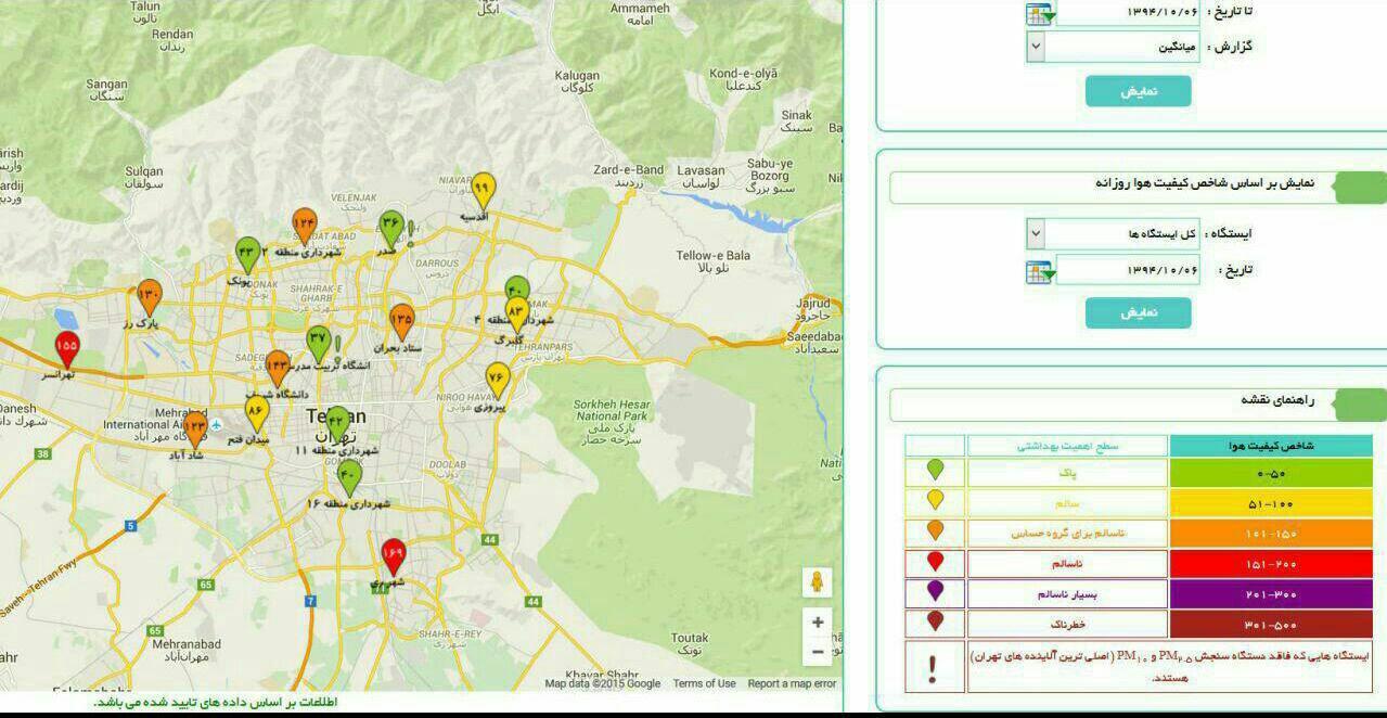 آلوده ترین مناطق تهران براساس نقشه سامانه کنترل کیفیت هوا (نقشه)