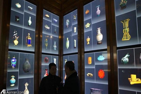 افتتاح گالری دیجیتال در موزه کاخ پکن