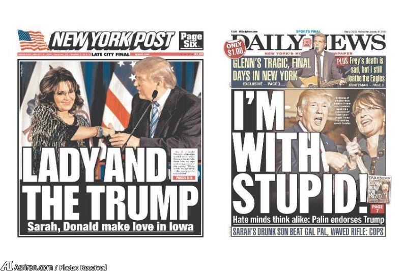 حاشیه های اعلام حمایت پیلن از ترامپ