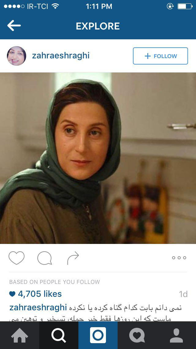 واکنش نوه امام به حمله تندروها به فاطمه معتمد آریا