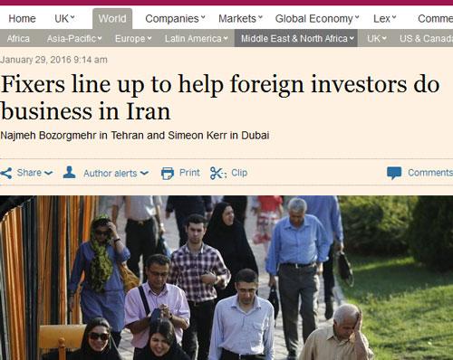تغییر محسوس در فضای رسانه ای جهانی درباره ایران